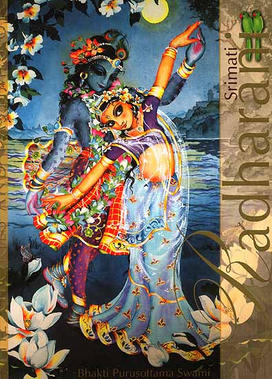 Krishna And Radha Hd Wallpaper The Glories And Pastimes Of Srimati Radharani