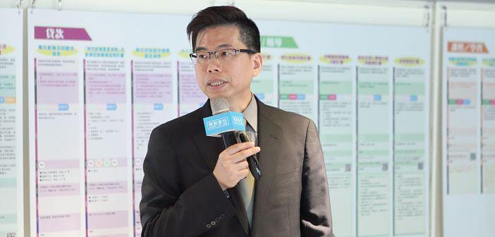 【講座活動】善用台灣蘊底 放眼國際市場 結合通路行銷創造企業獲利