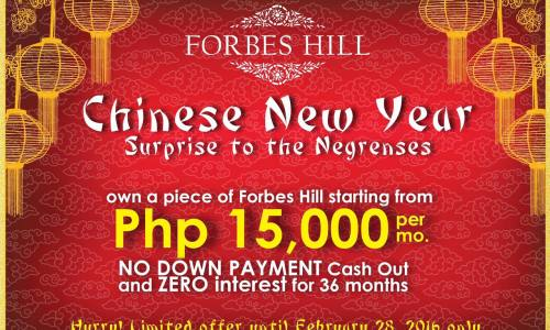 forbes hill feb promo