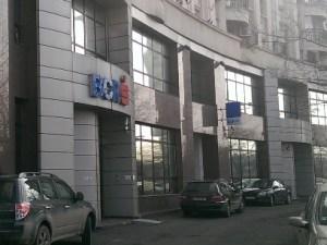 bcr-branch5