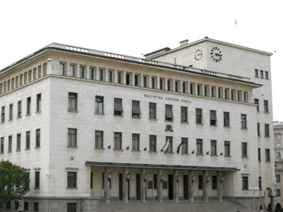 Banca Nationala a Bulgariei