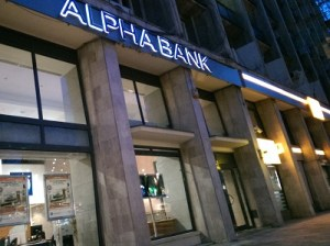 alpha bank img