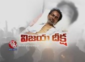 How Did KCR's Hunger Strike Changed State Politics
