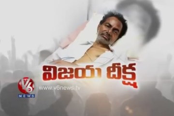 KCR's Hunger Strike-Telangana State Formation