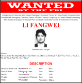FBI Wanted Poster [Public Domain]