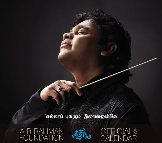 AR-Rahman-Foundation-Calendar-2011.jpg