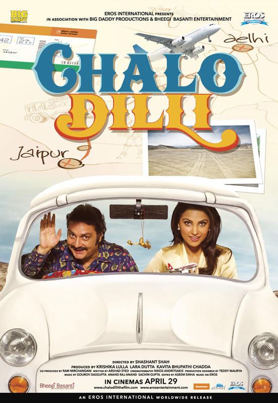 Chalo-Dilli.jpg