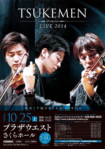 TSUKEMEN LIVE 2014