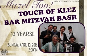 Touch of Klez 2016 Postcard WEB