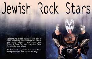 Jewish Rock Stars FLIER 2016