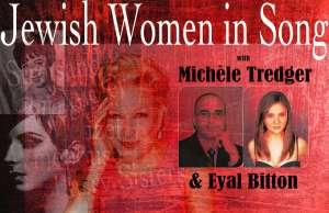 Jewish Women in Song Flier 2016b