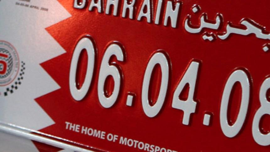 bahrain_plate-1680x720
