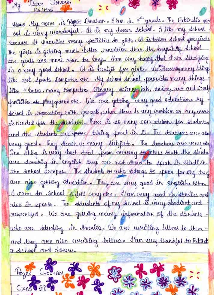 essay on my school in english essays about my school doing homework