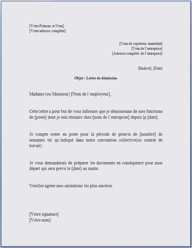 cv manutentionnaire batiment pdf