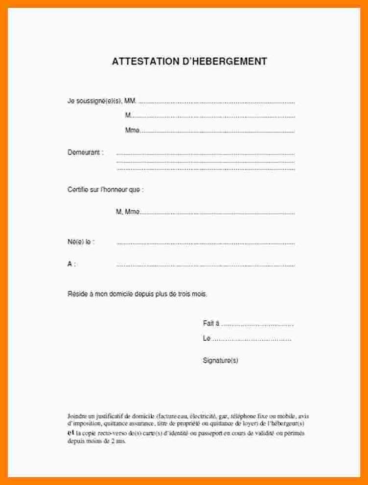lettre administrative apres mariage