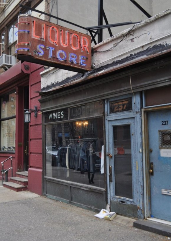 Discount Liquor Store Coney Island