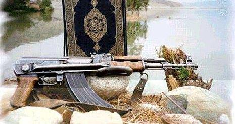 quran-violence