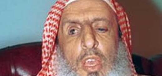 mofti of Saudi Arabia