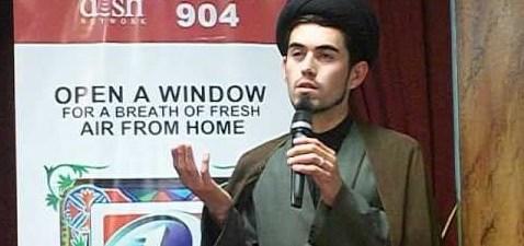 Abazar Whidi (wahedi)