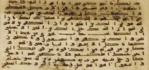 Surat_47_Muhammad