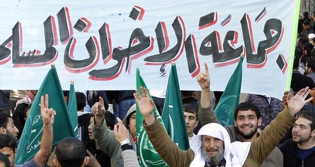 egypt.muslim.brotherhood