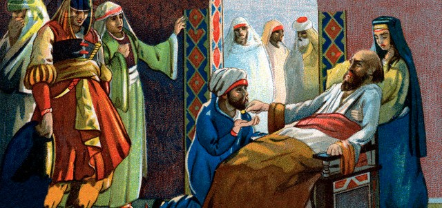 19th century --- Illustration of the Death of Muhammad --- Image by © Stefano Bianchetti/Corbis