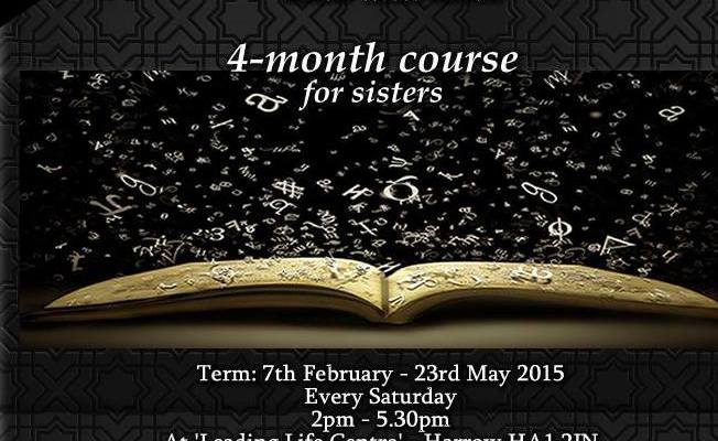 New Arabic Classes for Sisters