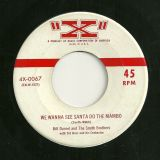 AiC 2013 – Dec. 13 – Bill Darnell & The Smith Brothers – We Wanna See Santa Do The Mambo