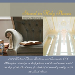 Stand in Holy Places