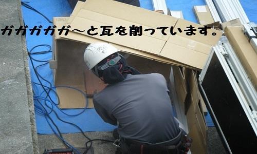 taiyoukou-7-3730-5