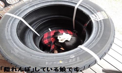 tire-3-4411-5
