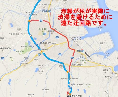hatumoude-5447-3