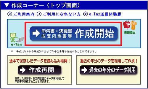kakuteishinkoku-2-6646-2