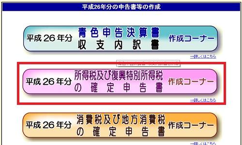 kakuteishinkoku-2-6646-5