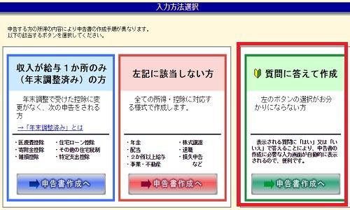 kakuteishinkoku-2-6646-6