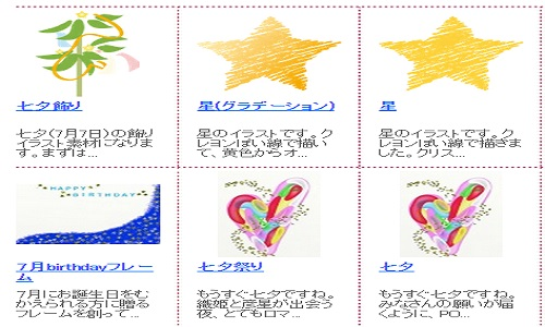 tanabata-8228-5
