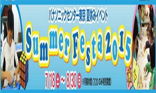 ziyuukenkyuu-11-8623-5