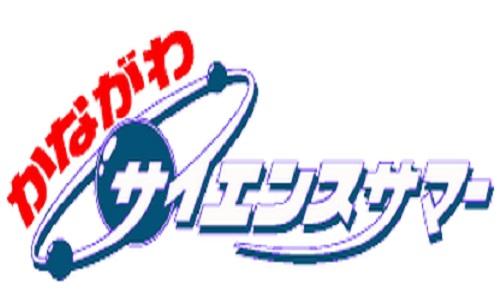ziyuukenkyuu-11-8623-7