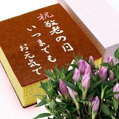 keirou-gift-5