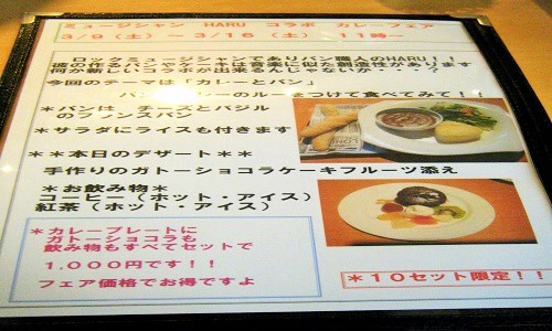 lunch-10-11147-9