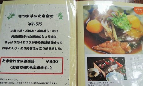 lunch-4-11025-8
