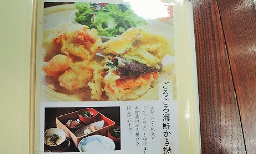 lunch-4-11025-9