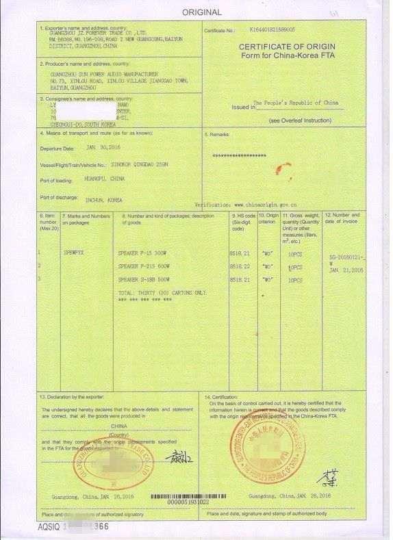certificate of origin sample