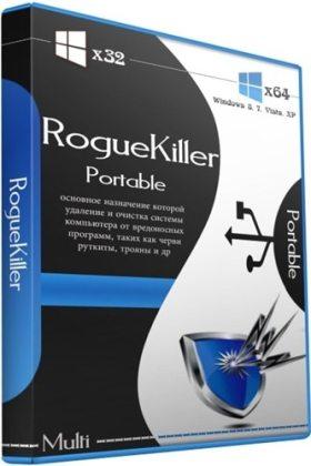 أداة كشف وإزالة الملفات الخبيثة   RogueKiller 10.2.0
