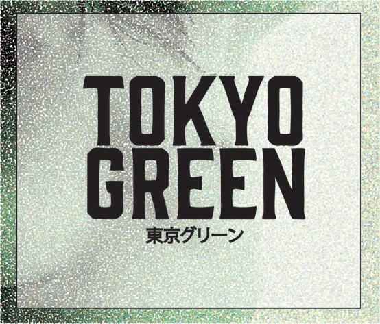 Tokyo Green