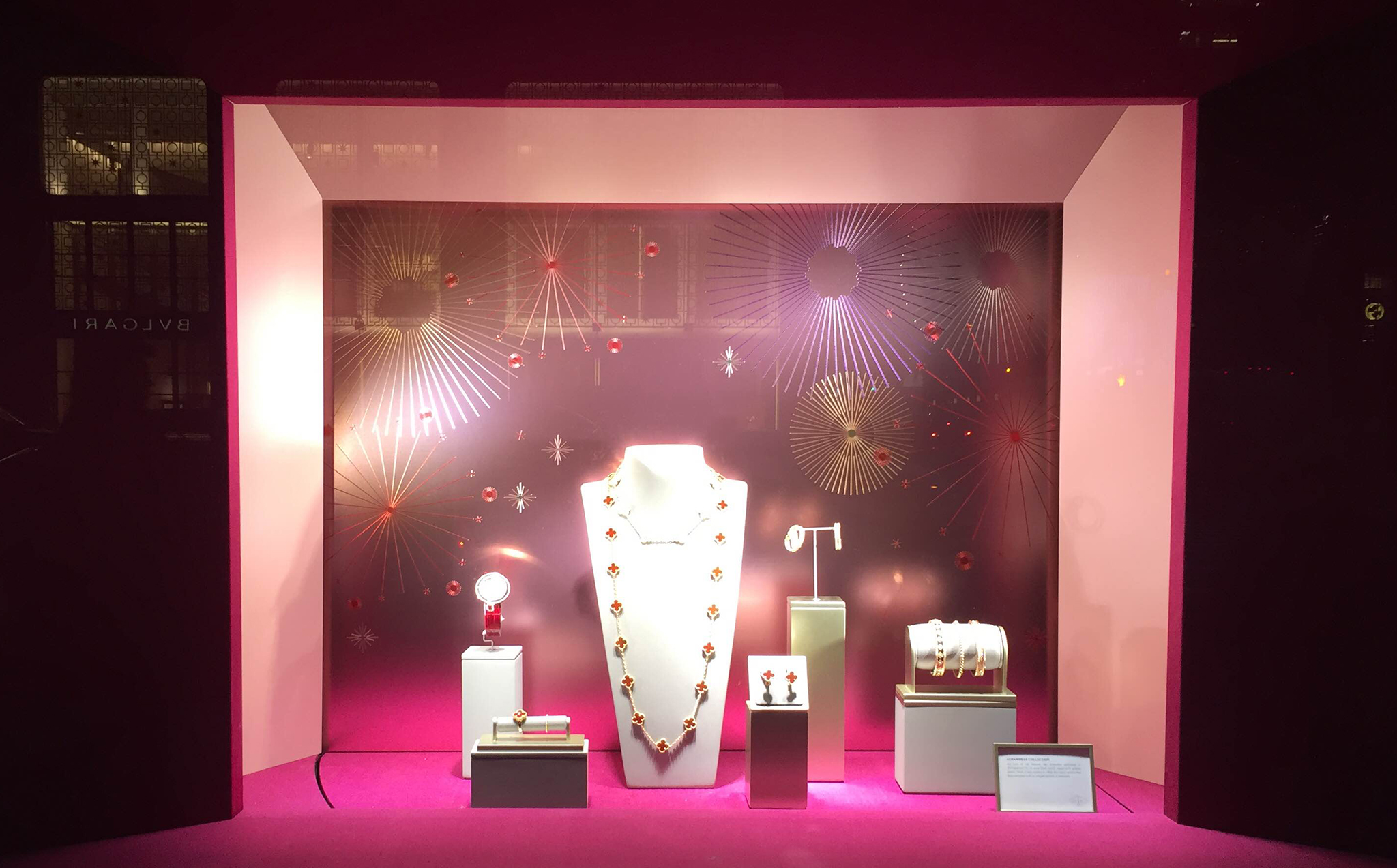 Fall In Nyc Wallpaper Van Cleef Amp Arpels Window Displays New York February