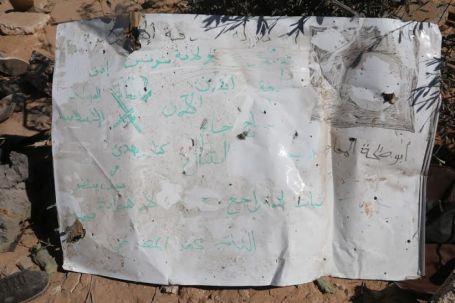 41 قتيلاً و أكثر من 6 جرحى من جنسيات غير ليبية جراء قصف منزل بمنطقة القصر بصبراتة.32