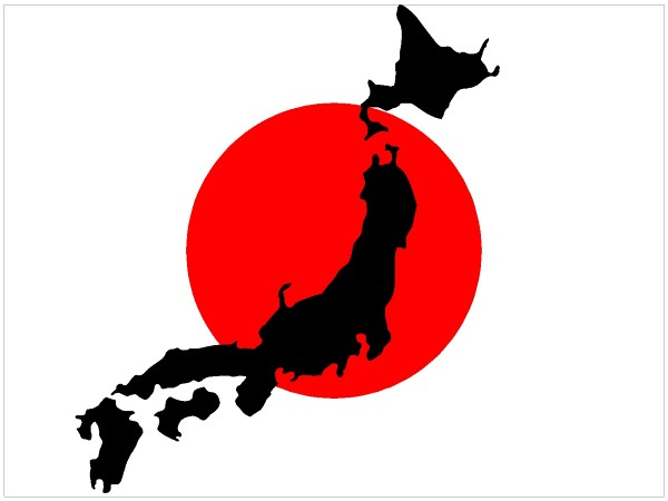 Cute Red Color Wallpaper Flag Decals Japan Flag With Map Decal Sticker