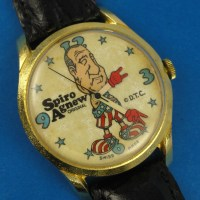 On the Vintage Spiro Agnew Watch by Dirty Time Company