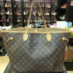 Alexis+Suitcase+Consignment+Two+Stylish+Kays_Louis+Vuitton+Neverfull+GM_11